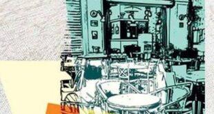 Το Καφέ Μπάκας στο Σταυροπήγιο Μεσσηνίας αποτελεί ένα ζωντανό κύτταρο….