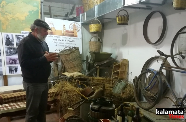 Αγροτικό Λαογραφικό Μουσείο «Ανέμη και Ροδάνι» στο δημοτικό Πάρκο Σιδηροδρόμων της Καλαμάτας. 35