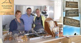 Στάση για καφέ, γλυκό και τοπικά Μεσσηνιακά προϊόντα στου Λαμπρόπουλου