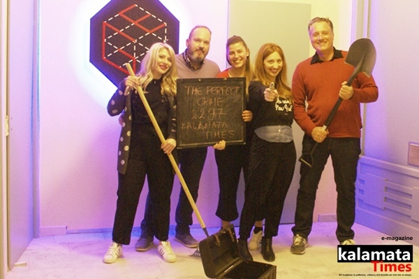 Great Escape Rooms ένα ζωντανό παιχνίδι απόδρασης στην Καλαμάτα (video) 1