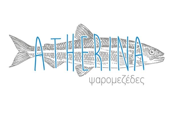 """Atherina"" το όνομα του νέου Ουζομεζεδοπωλείου στην παραλία της Καλαμάτας. 9"