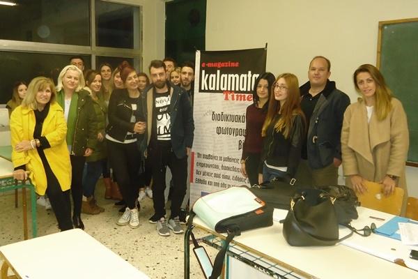 Οι νέοι δημοσιογράφοι της Μεσσηνίας....το Kalamatatimes.gr είναι δίπλα τους. 1