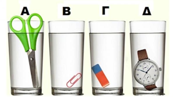 Ποιο ποτήρι έχει περισσότερο νερό; 18
