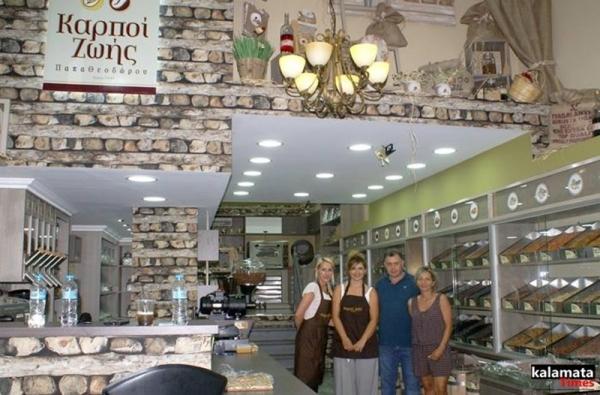"""""""Καρποί ζωής"""" του Νίκου Παπαθεοδώρου ένα κατάστημα με πλούσια Ποικιλία Ξηρών Καρπών στην Καλαμάτα. 1"""