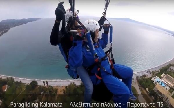 Παραπέντε: Πτήση με αλεξίπτωτο πλαγιάς διασχίζοντας την πανέμορφη Καλαμάτα (video) 12