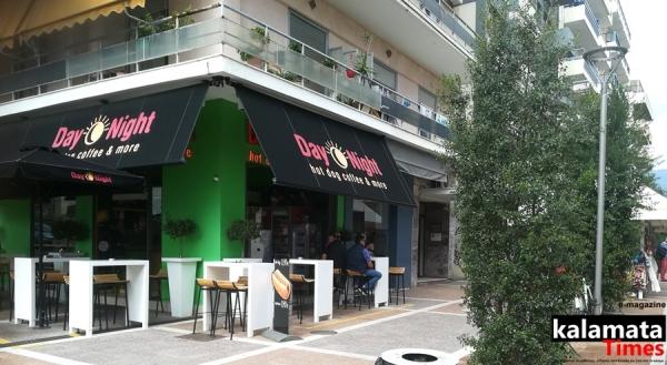 """Υπό νέα διεύθυνση το κατάστημα """"Day Night"""" στην Καλαμάτα 14"""