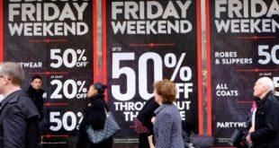 Έρχεται η Black Friday στην Ελλάδα