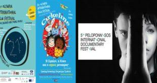 Δυναμικά ξεκινάει το 5ο Διεθνές Φεστιβάλ Ντοκιμαντέρ Πελοποννήσου