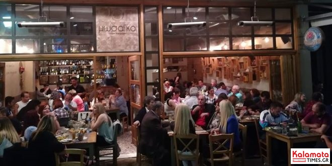 Τα καλύτερα στέκια της Καλαμάτας για φαγητό και… διασκέδαση!