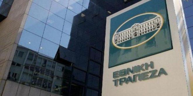 Τρέξτε να προλάβετε: Μαζικές προσλήψεις στην Εθνική Τράπεζα!