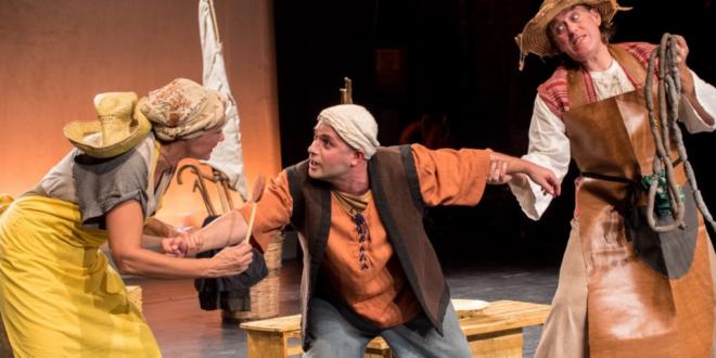 «Το μαργαριτάρι του κόσμου» παιδικό θέατρο στο ΔΗΠΕΘΕΚ