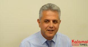 Έθεσε υποψηφιότητα για δήμαρχος Καλαμάτας και ο Παύλος Μπουζιάνης (video)