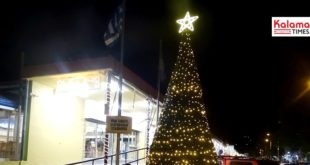 H Κεντρική Αγορά Καλαμάτας άναψε το χριστουγεννιάτικο δέντρο της