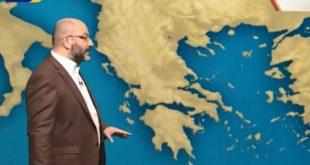 Αρναούτογλου: Έκτακτη προειδοποίηση για πλημμύρες σήμερα και αύριο