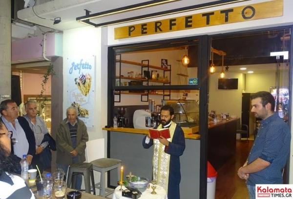 Εγκαίνια με νέο καινοτόμο προϊόν από το «Perfetto» coffee & snack 70