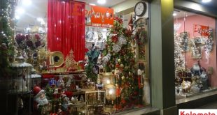 """Οι """"Επιλογές"""" έφεραν τα Χριστούγεννα στην Καλαμάτα"""