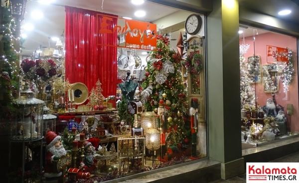 """Οι """"Επιλογές"""" έφεραν τα Χριστούγεννα στην Καλαμάτα 67"""