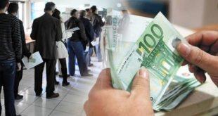 Διαθέσιμα στους λογαριασμούς 2.236 δικαιούχων απ' όλη τη Μεσσηνία, τα προνοιακά επιδόματα στις 13 Νοεμβρίου 2018