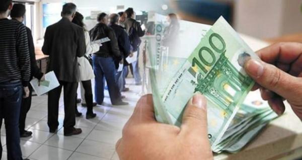 Διαθέσιμα στους λογαριασμούς 2.236 δικαιούχων απ' όλη τη Μεσσηνία, τα προνοιακά επιδόματα στις 13 Νοεμβρίου 2018 1