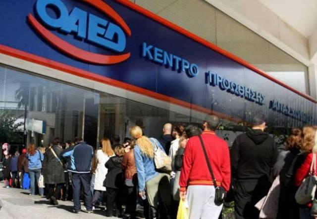 25.000 ευρώ δάνειο σε άνεργους ΟΑΕΔ: Δικαιούχοι, προϋποθέσεις και δικαιολογητικά 8