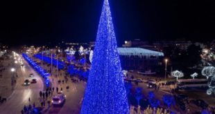 Πού στην Ελλάδα υπάρχει το ψηλότερο χριστουγεννιάτικο δέντρο;