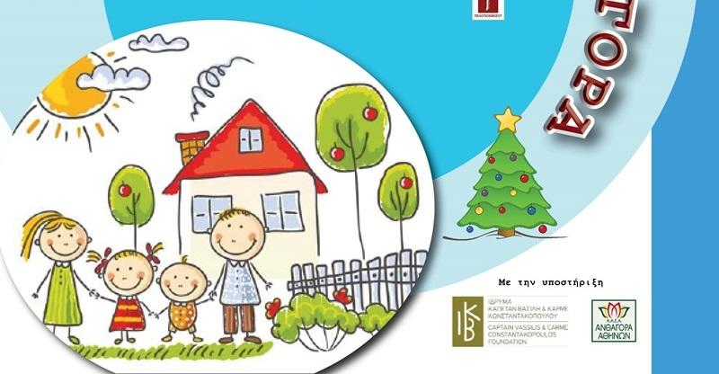 Χριστουγεννιάτικη ευρωαγορά 2018 των Παιδικών Χωριών SOS στην Καλαμάτα 3