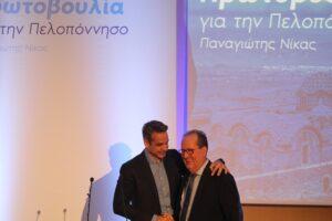 Π. Νίκας στην Τρίπολη: «Για μια Πελοπόννησο της προόδου και της ανάπτυξης»