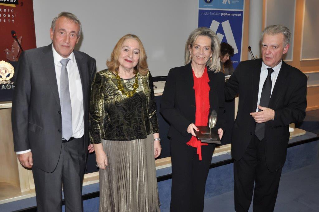 Απονεμήθηκαν τα βραβεία 2018 της Εταιρείας Συγγραφέων