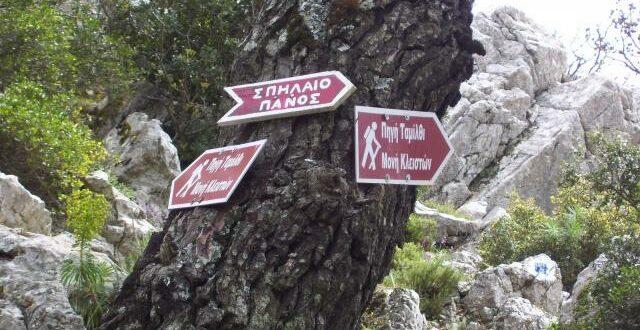 Εξόρμηση στην Πάρνηθα από τον Ορειβατικό Σύλλογο Καλαμάτας