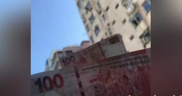 Συνέλαβαν 24χρονο εκατομμυριούχο γιατί… σκορπούσε λεφτά από το μπαλκόνι!
