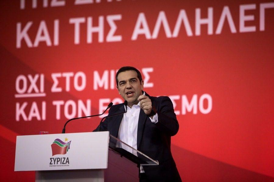 Τσίπρας από Θεσσαλονίκη: Η Αριστερά δεν πουλάει την Μακεδονία, την σώζει 1