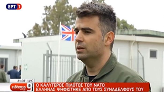 Πάντα … Επιτυχίες! Έλληνας ανακηρύχθηκε ο καλύτερος πιλότος του NATO 1