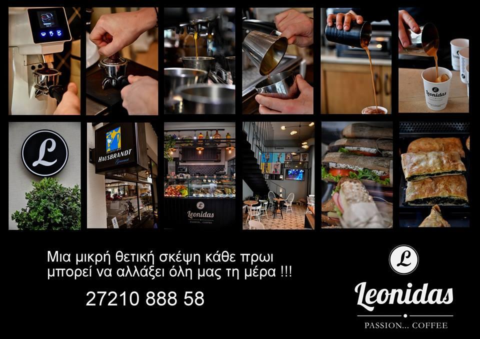 Το 1ο friends Christmas Party είναι γεγονός.... Leonidas Passion Coffee 3