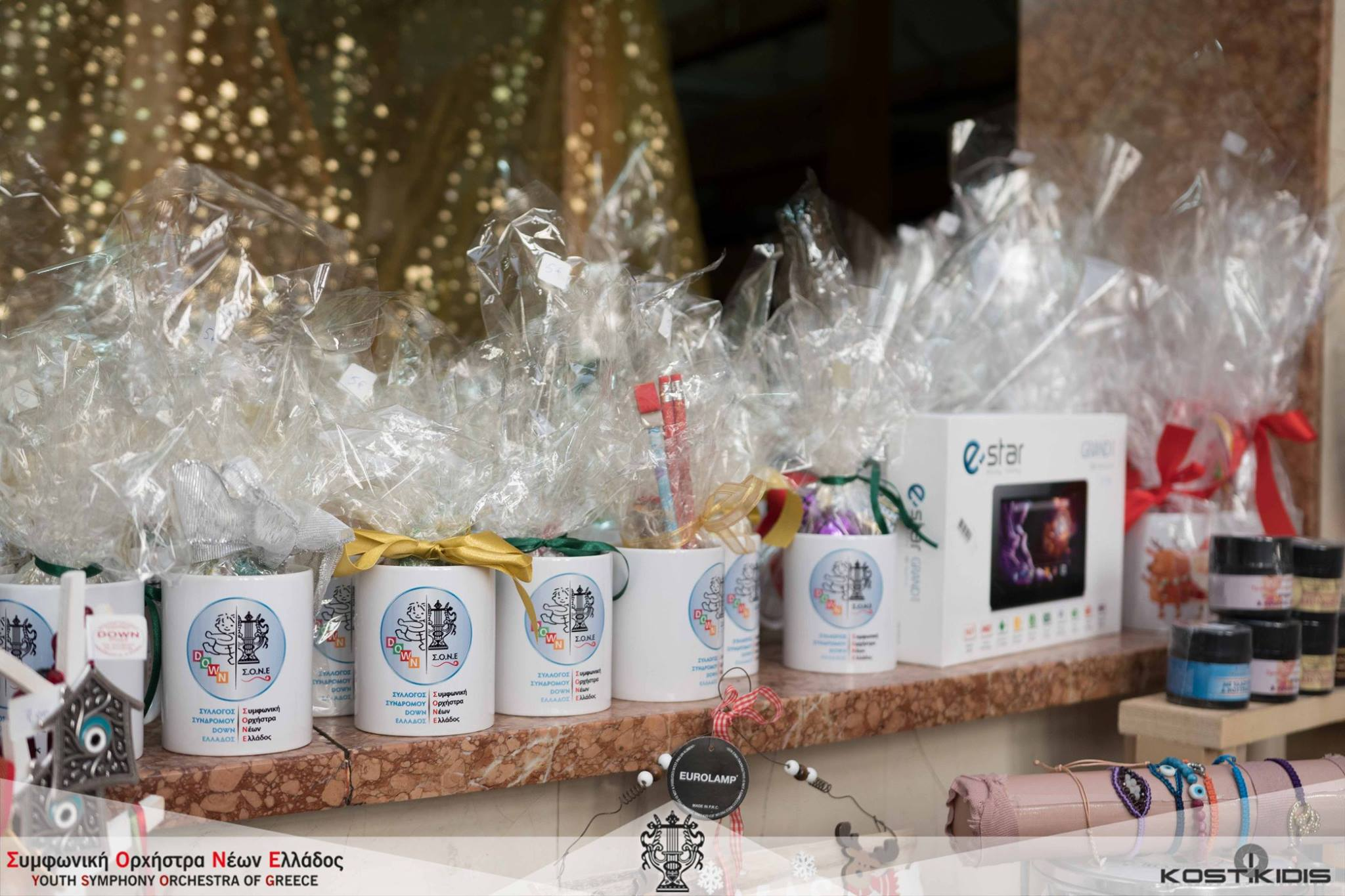 Με επιτυχία πραγματοποιήθηκε το Bazaar της ΣΟΝΕ για τον Σύλλογο Συνδρόμου Down Ελλάδος 4