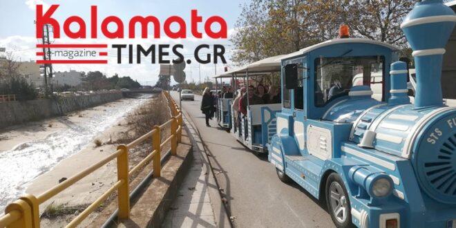 Τουριστικό τρενάκι στους δρόμους της Καλαμάτας