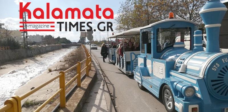 Τουριστικό τρενάκι στους δρόμους της Καλαμάτας 1