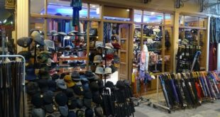 Εγκαίνια σήμερα για το κατάστημα «Καστόρας» στην Καλαμάτα υπό νέα διεύθυνση