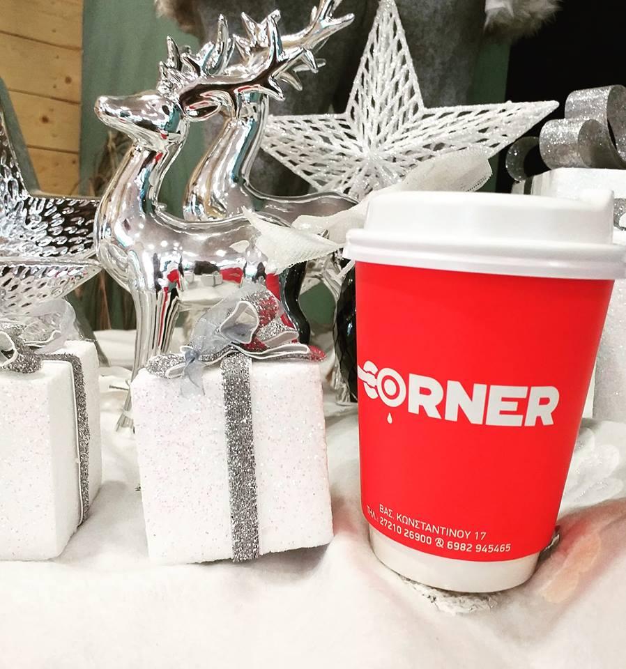 Η διεύθυνση και το προσωπικό του Corner Café σας εύχονται Καλά Χριστούγεννα & Ευτυχισμένο το Νέο Έτος! 2