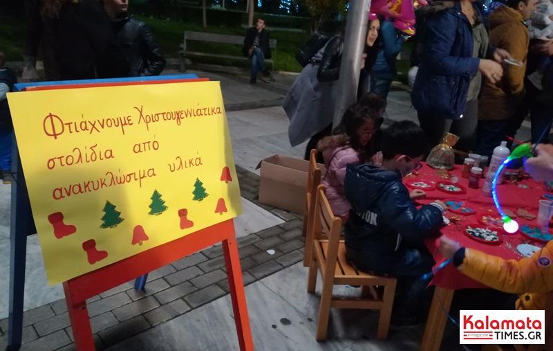 Χριστούγεννα στη Μεσσήνη - Πρόγραμμα εκδηλώσεων 2