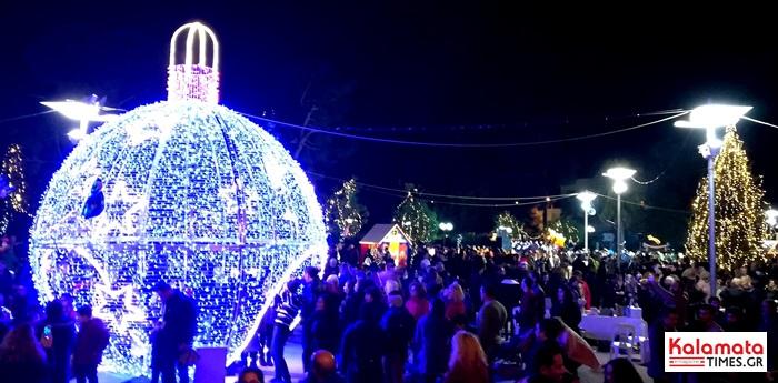 Χριστούγεννα στη Μεσσήνη - Πρόγραμμα εκδηλώσεων 12