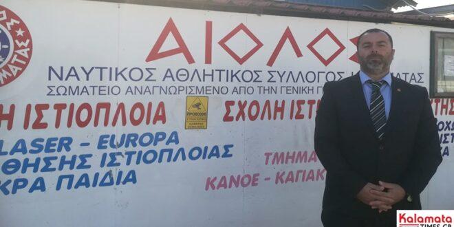 ΝΑΣΚ Αίολος: Δυο μεγάλες ναυταθλητικές διοργανώσεις στην Καλαμάτα