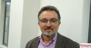 Ο Νίκος Μπασακίδης συμπληρώνει το καρέ των υποψηφίων για το δήμο Καλαμάτας