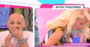 Πέντε τούμπες που έμειναν στην «ιστορία» της ελληνικής τηλεόρασης! (Video)
