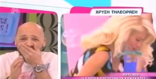 Πέντε τούμπες που έμειναν στην «ιστορία» της ελληνικής τηλεόρασης! (Video) 14