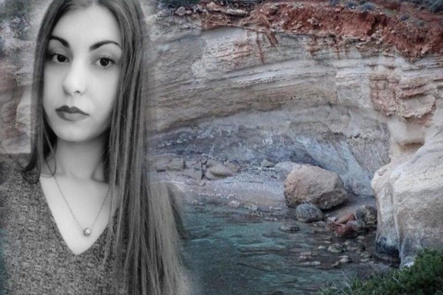 Δολοφονία Ελένης Τοπαλούδη: Βγήκαν τα αποτελέσματα των εργαστηριακών αναλύσεων 1
