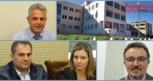 Ολοκληρώθηκαν οι υποψηφιότητες για επικεφαλή του συνδυασμού της δημοτικής παράταξης Νίκα