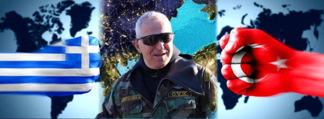 Έγγραφο «φωτιά» του ΥΠΕΞ αποκαλύπτει γιατί ο αρχηγός ΓΕΕΘΑ είπε ότι: «Αν γίνει πόλεμος θα είμαστε μόνοι μας απέναντι στην Τουρκία» 1