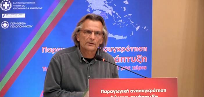Τεράστιες δαπάνες στην Περιφέρεια Πελοποννήσου για ενοικίαση χώρων 20