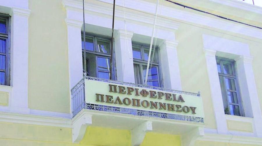 """Όχι """"παιχνίδια"""" στο θέμα της λύσης εταιρειών στην Περιφέρεια Πελοποννήσου 17"""