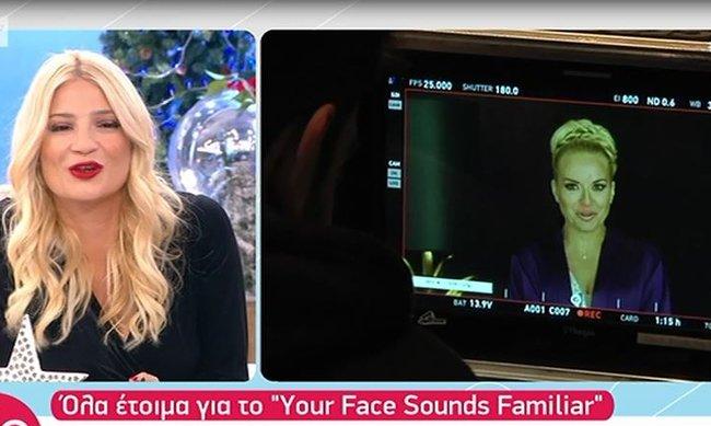 Your Face Sounds Familiar: Η Μπεκατώρου ανακοίνωσε τους δέκα celebrities, που θα συμμετέχουν 1